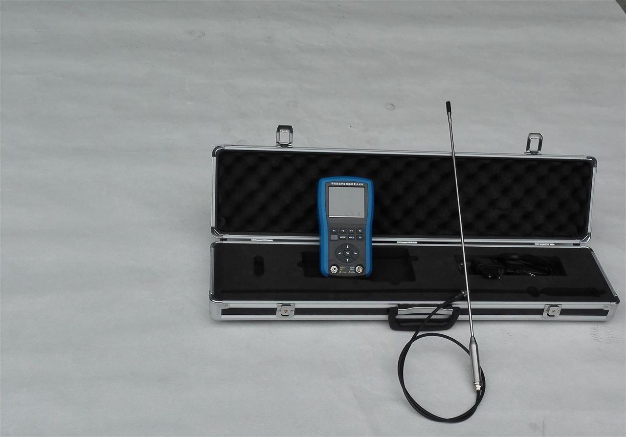超声波声强探测仪安全须知