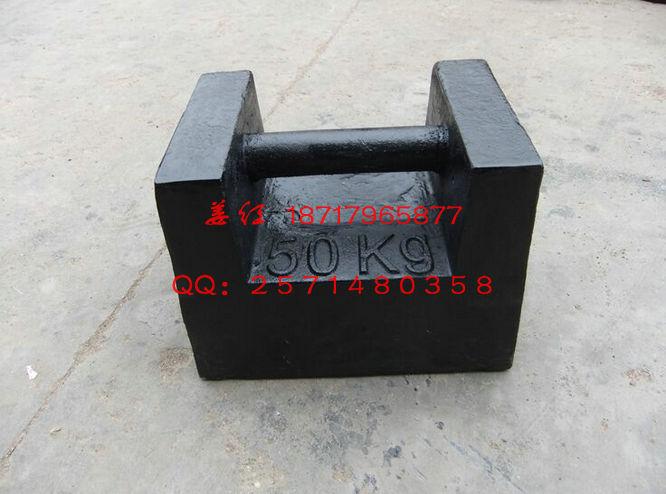 铸铁砝码标准形状:锁形,圆柱形,平板形,圆滚形等各种非标形状订做.