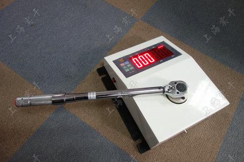 SGXJ便攜式扭矩扳手檢定儀