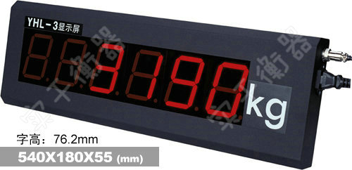 XK3190-YHL3寸地磅显示器