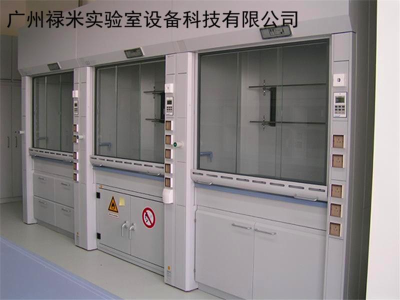 lumi-tfg1026h实验室通风柜工厂直销