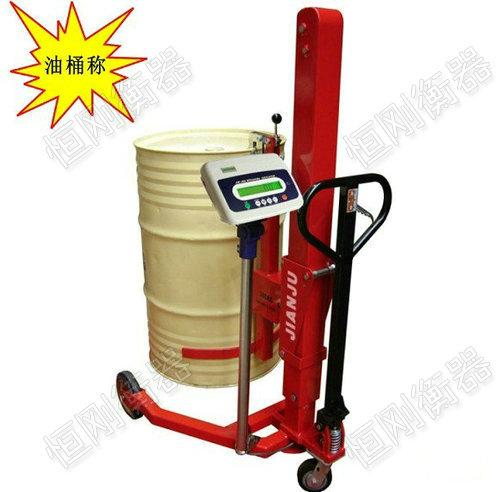 称油桶重量秤