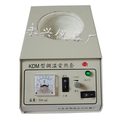山东永兴厂家直销KDM型调温电热套
