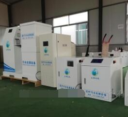 化驗室汙水處理設備