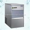 颗粒制冰机IM-25