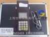 AH130供应_不锈钢厚度,硬计测试专用便携式硬度计 专业销售