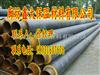 dn700热力管道保温施工工艺,热力管道保温操作标准