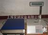 能打印30公斤桌秤—记重量30kg带打印桌秤