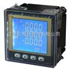液晶多功能仪表-数显仪表-多功能数显仪表-品牌多功能仪表