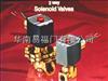 美国ASCO电磁阀/阿斯卡原装正品销售