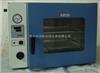 DZF6020不锈钢真空干燥箱