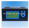 供求SPR10FC流量积算记录仪