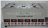 常州中誠 HCJ-6D   水浴恒溫磁力攪拌器