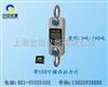 HZ-W1吨拉力计/带USB接口拉力计(诚邀各地经销商)