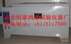 HJ-84型<br>混凝土【砼】加速(快速)养护箱,混凝土养护箱