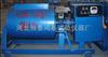 HJW-30<br>30升单卧轴混凝土搅拌机(强制式)
