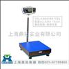 TCS电子秤台称报价,500KG落地式台秤,台秤厂家