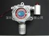 固定式氢气检测带声光报警一体机