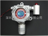 JSA5-H2-A固定式氢气检测带声光报警一体机