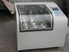 TS-100B恒温振荡培养箱 小型恒温摇床 恒温振荡器