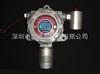 JSA5-CH3Br-A固定式溴甲烷检测报警一体机