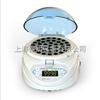 DKT-100DKT-100干式恒温器
