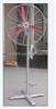 FB-750防爆摇头扇、750立式防爆摇头扇
