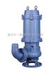 JYWQ搅匀式潜水泵厂家