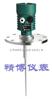 JCRD82智能雷达物位计