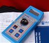 HI93700便携式氨氮测定仪 0.00 to 3.00 mg/L NH3-N、精度±4%