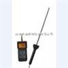 PMS710专业土壤水分测定仪PMS710