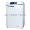 EDH-160HT直热式二氧化碳培养箱