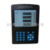 DS-6000DS-6000 振动分析仪