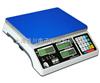 ACS-XC-A计重电子桌秤