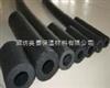 橡塑保温壳   橡塑保温管供应销售   橡塑保温套管