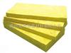 优质的岩棉生产厂家  高密度岩棉板  岩棉保温