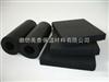 橡塑保温管的弹性  橡塑保温管的韧性  省工省料