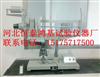 DKZ-5000型<br>水泥胶砂电动抗折试验机操作规程