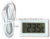 冰箱电子温度计
