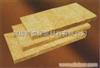 专业生产外墙岩棉  优质出口岩棉管壳  现货供应出口岩棉