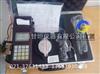 上海便携式里氏硬度计质量_里氏硬度计原装尺寸