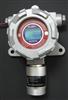固定式氧气检测仪