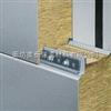 外墙防火岩棉板   岩棉保温管价格   100M厚岩棉板价格