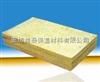 岩棉A级保温棉  屋面高强度岩棉  岩棉隔热夹芯保温板