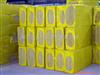 什么是岩棉板  厂家直销岩棉保温板  防水岩棉板