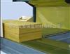 优质岩棉保温板  岩棉卷毡  岩棉制品
