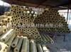 厂家直销优质岩棉  外墙保温材料岩棉板  直销防火岩棉板