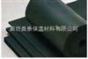 彩色橡塑保温板材质  橡塑发泡管  橡塑保温壳