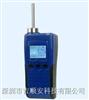 手持式氯甲烷检测仪
