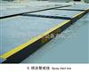 LK-SCS武汉10吨钢筋混凝土汽车衡